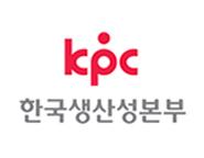 한국생산성본부 연수원
